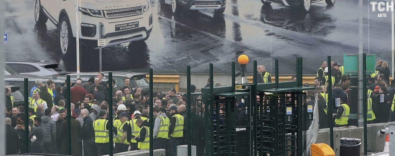 Jaguar Land Rover готовит масштабные увольнения из-за кризиса продаж