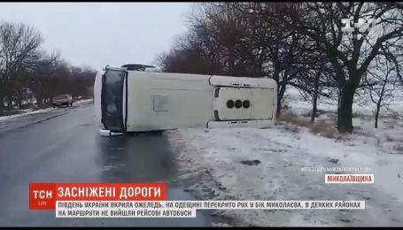 На смену метели на Юг Украины пришла гололедица