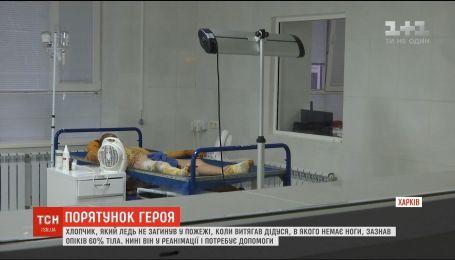 Медики спасают 17-летнего парня, который вытащил из пожара своего дедушку на Луганщине