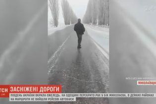 На заміну заметілям на Південь України прийшла ожеледь