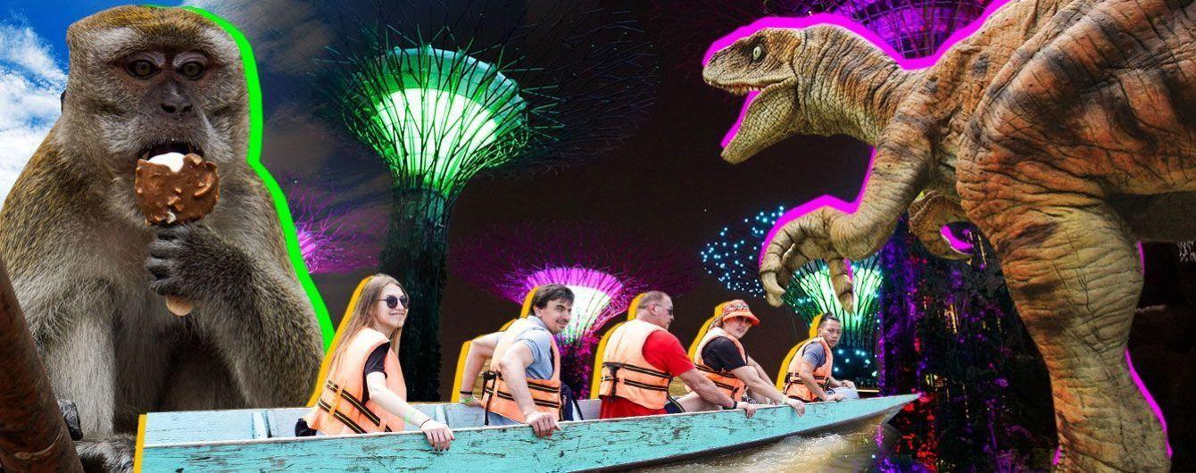 Сингапур и Малайзия: топ-9 мест, где стоит побывать