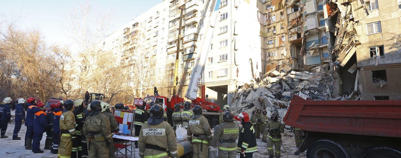 Взрыв в многоэтажке Магнитогорска устроили религиозные фанатики из Таджикистана. Они планировали серию терактов – СМИ