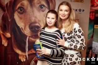 """Лидия Таран с дочкой и Александр Кривошапко первыми оценили приключенческий фильм """"Путь домой"""""""