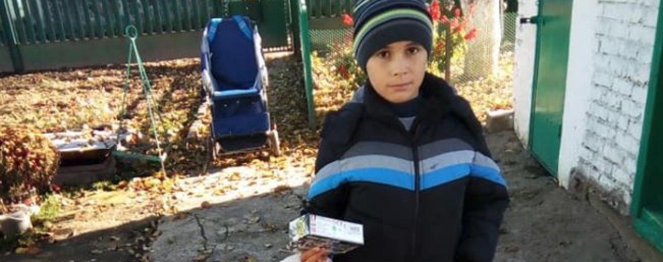 Мама Романа умоляет неравнодушных спасти от тяжелой смерти ее младшего сына