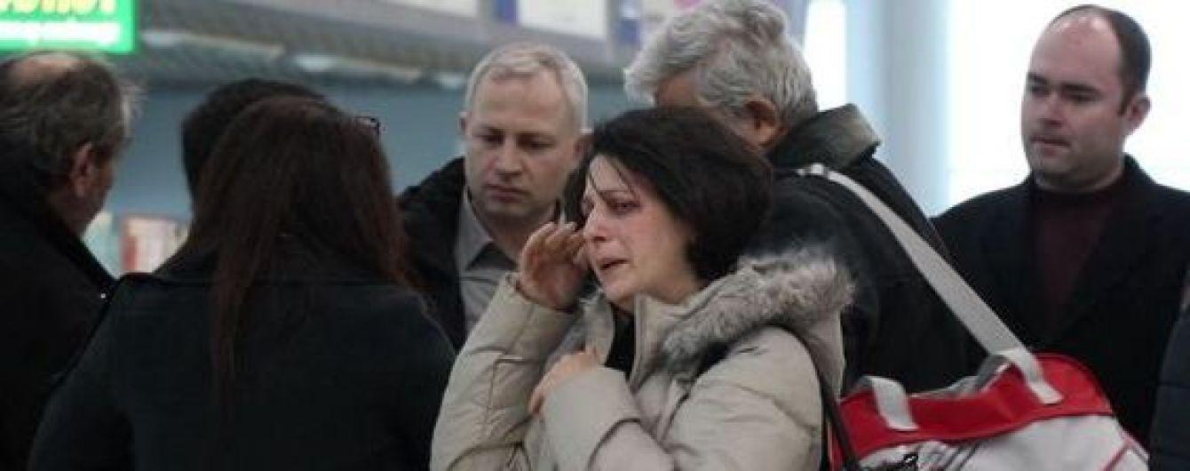 В Турцию доставили тела убитых в Харькове студенток