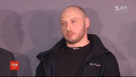 Український моряк, якому загрожувала смертна кара в Ірані, повернувся до Києва