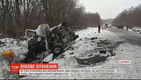 На Буковине столкнулись два микроавтобуса, есть погибший