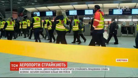 У Німеччині страйкують співробітники секьюріті трьох летовищ
