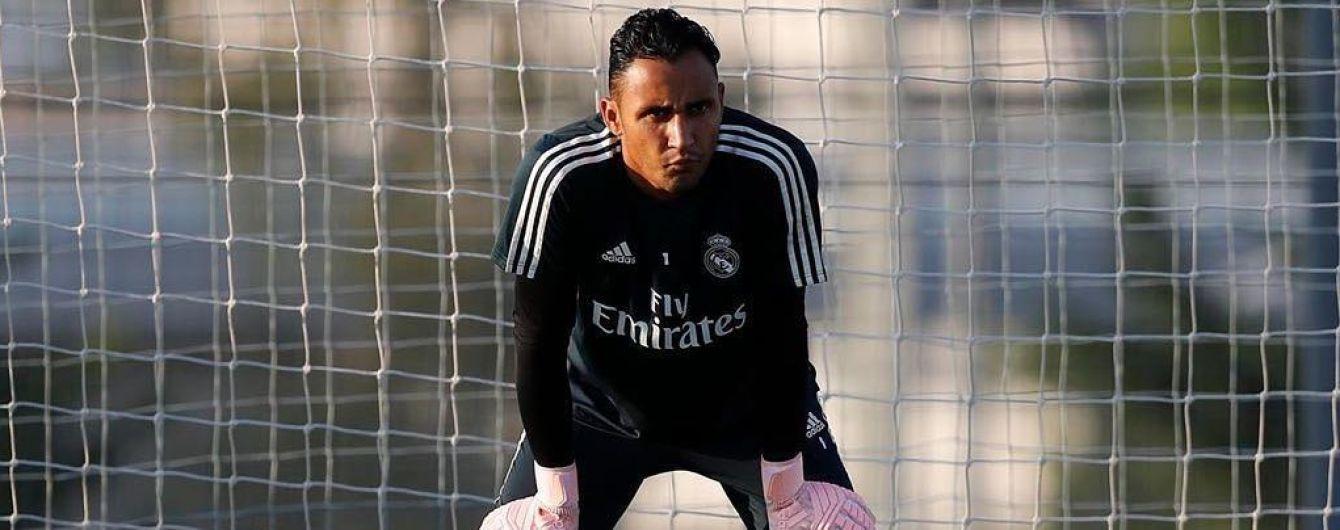 """Воротар """"Реала"""" натякнув на те, що він готовий покинути клуб"""