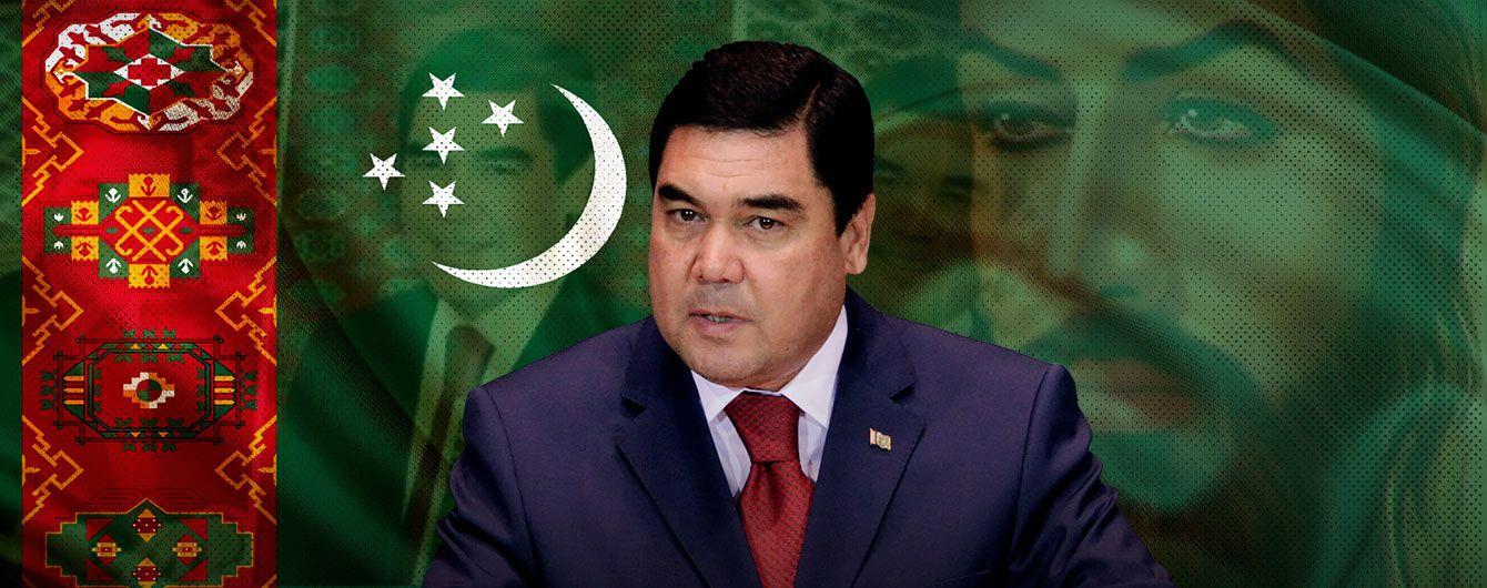 Почему в Туркменистане меняют портреты президента