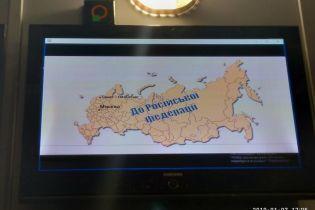 """На автовокзале """"Выдубичи"""" удалили скандальную карту с """"российским"""" Крымом"""