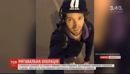 Пропавший в Карпатах турист снова вышел на связь