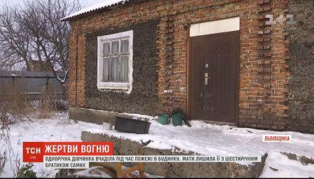 Жертва огня: во время пожара на Львовщине погибла годовалая девочка