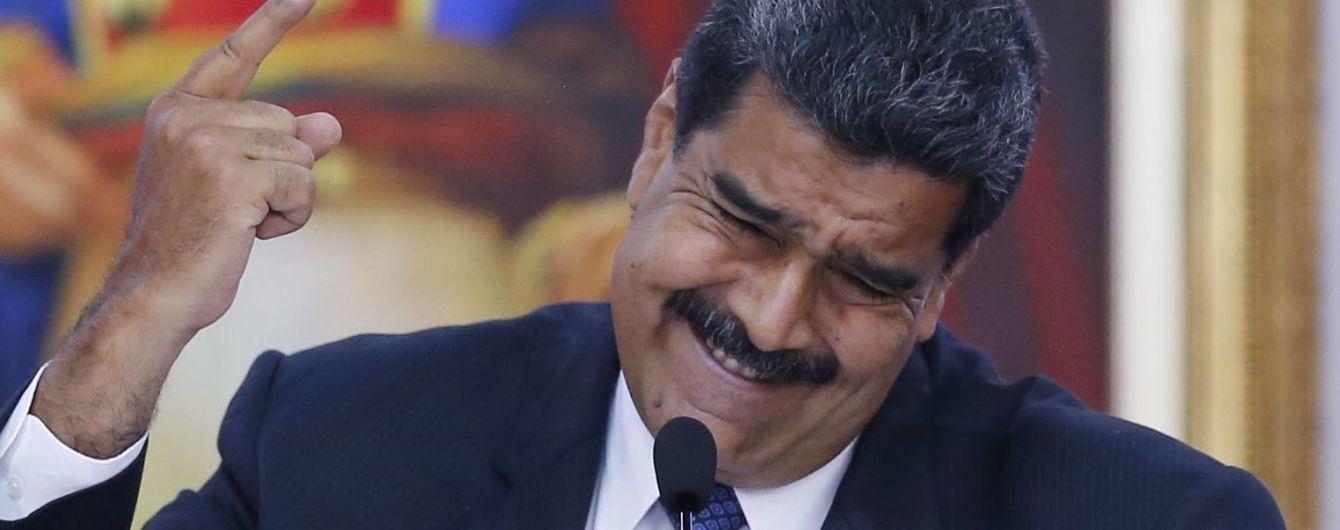 """Парагвай разорвал отношения с Венесуэлой из-за """"нелегитимного"""" Мадуро. Мир не признает его президентство"""