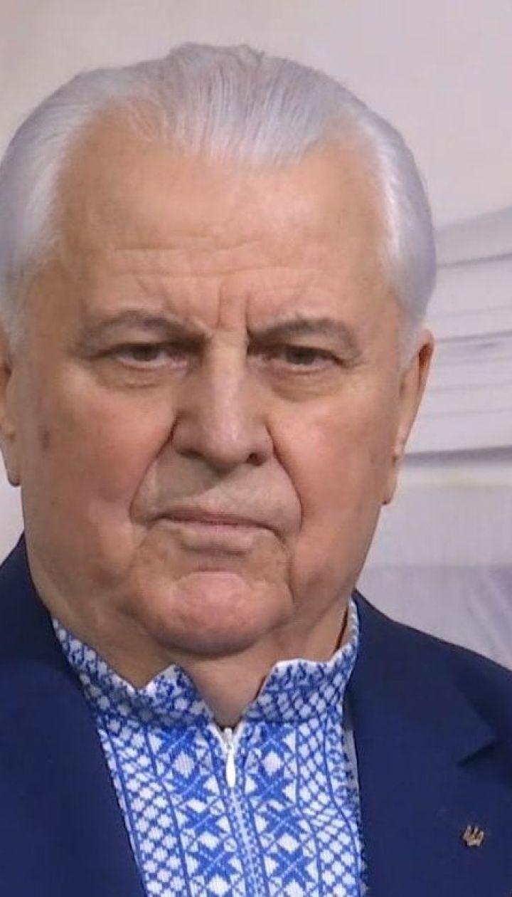 """""""Первый о власти"""": Леонид Кравчук презентовал книгу в свой день рождения"""