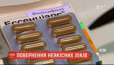 Украинцы теперь могут возвращать аптекам некачественные лекарства и требовать назад деньги