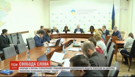 Нацсовет по вопросам телевидения отказал в лицензии телеканалу УНИАН-ТВ