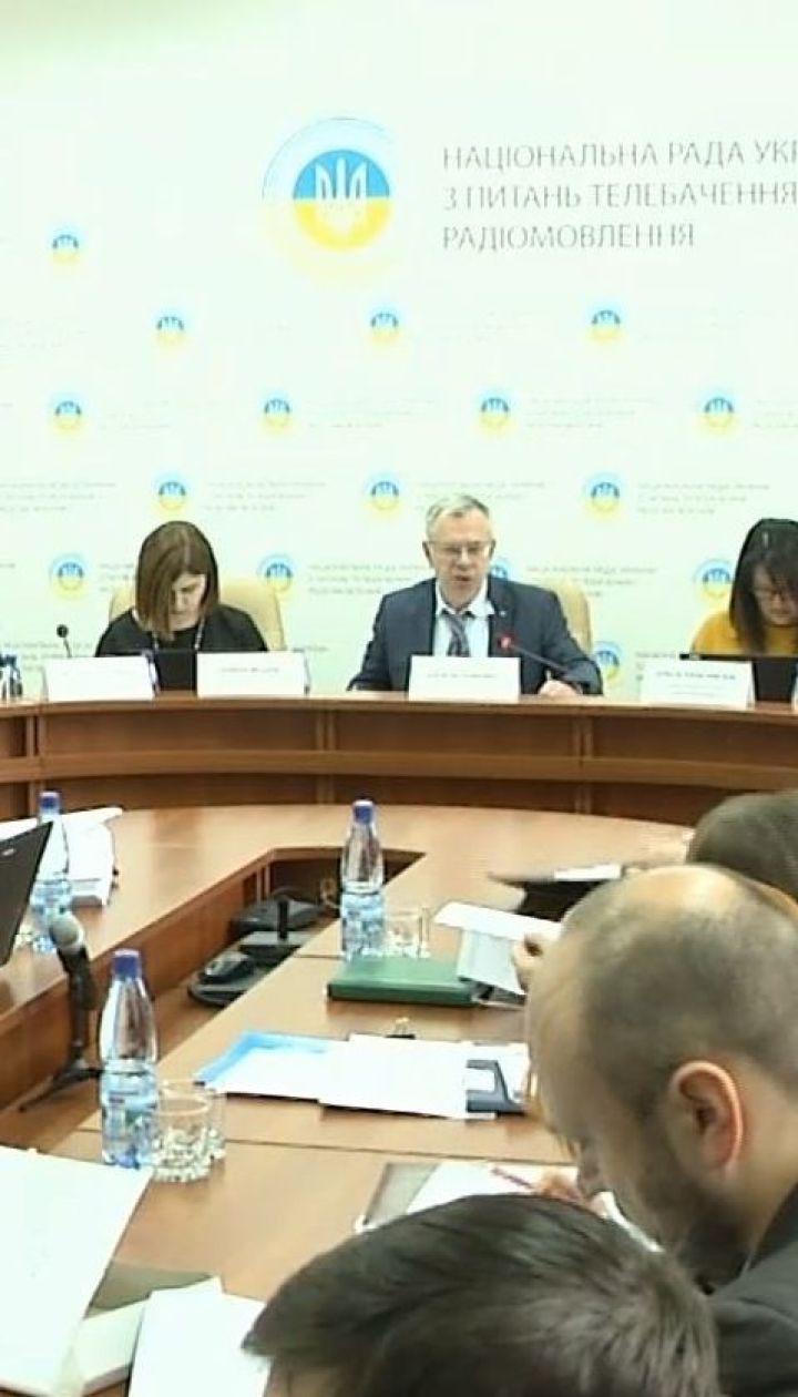 Нацрада з питань телебачення відмовила у ліцензії телеканалу УНІАН-ТБ