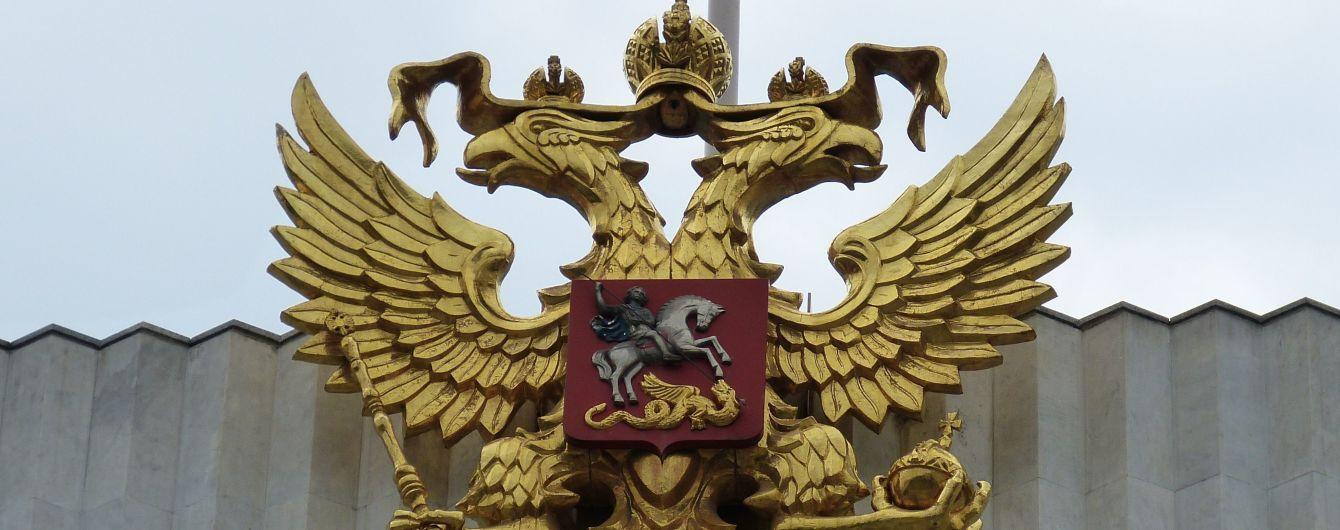 """У Путіна відреагували на слова спікера Держдуми про """"вихід зі складу України кількох областей"""""""