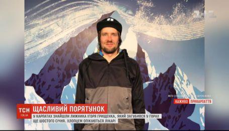 Нашли живым: спасатели отыскали туриста, пропавшего в Карпатах