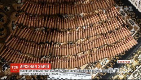 Тротил, набої, конопля: на Вінниччині у депутата сільради знайшли зброю та наркотики