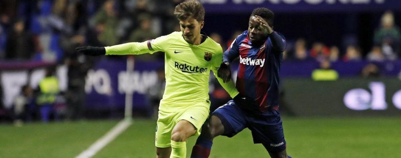 """""""Барселона"""" потерпела неожиданное поражение в Кубке Испании"""