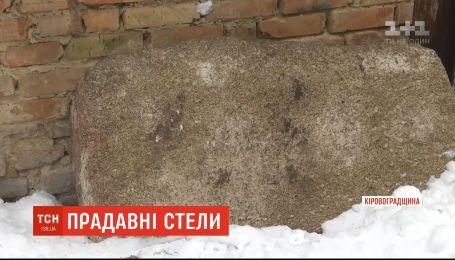 Студенты на Кировоградщине нашли скульптуры, которым более пять тысяч лет