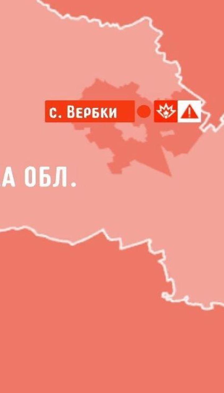На шахте близ Павлограда произошел взрыв