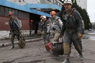 Взрыв метана на шахте Павлограда: трое горняков в реанимации