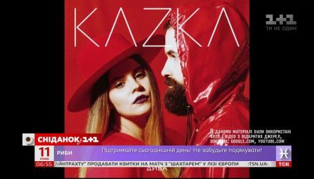 Солістка гурту KAZKA зізналася в соцмережі, що закохалась