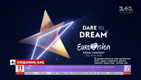 Кто будет представлять Украину на Евровидении в этом году