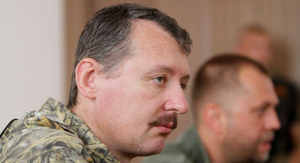 Прокуратура Нідерландів може долучити інтерв'ю Гіркіна до справи про збиття MH17