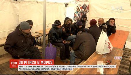 В центре Одессы открыли пункт обогрева