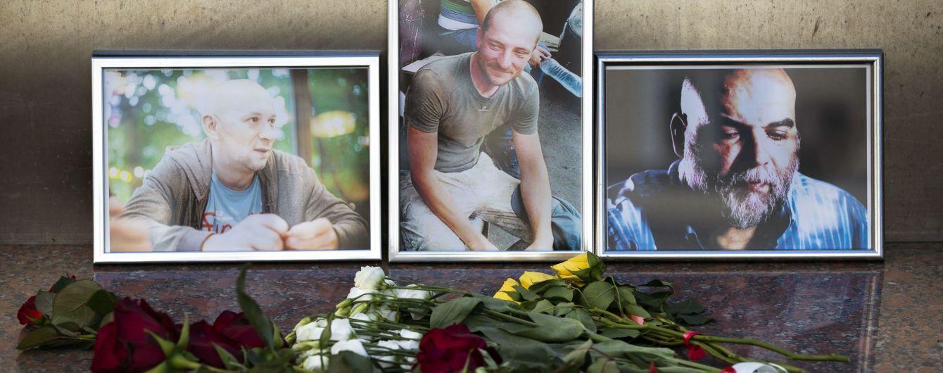 Убийство российских журналистов в ЦАР: официальные следователи считают, что их убили во время ограбления