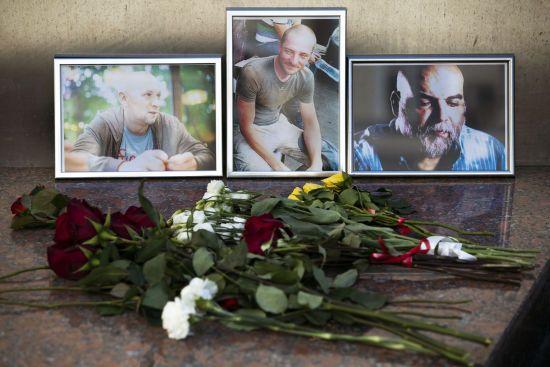 Рідні вбитих в Африці російських журналістів відмовилися вірити слідству