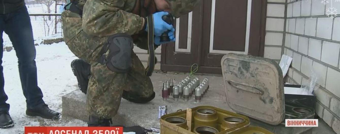 Тротил, патроны, конопля: у депутата сельского совета в Винницкой области обнаружили тайник