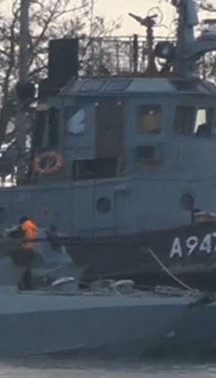 Російські ЗМІ повідомили, що полонених українських моряків можуть обміняти на ув'язнених росіян