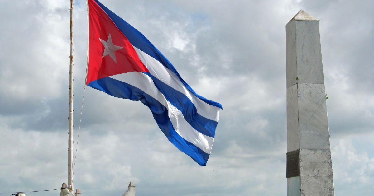 Трамп продлил эмбарго США для Кубы
