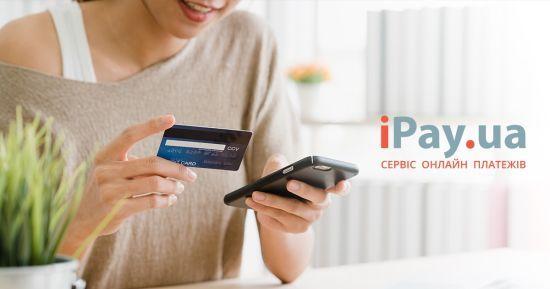 iPay.ua і Mastercard запустили міжнародні грошові перекази з картки на картку