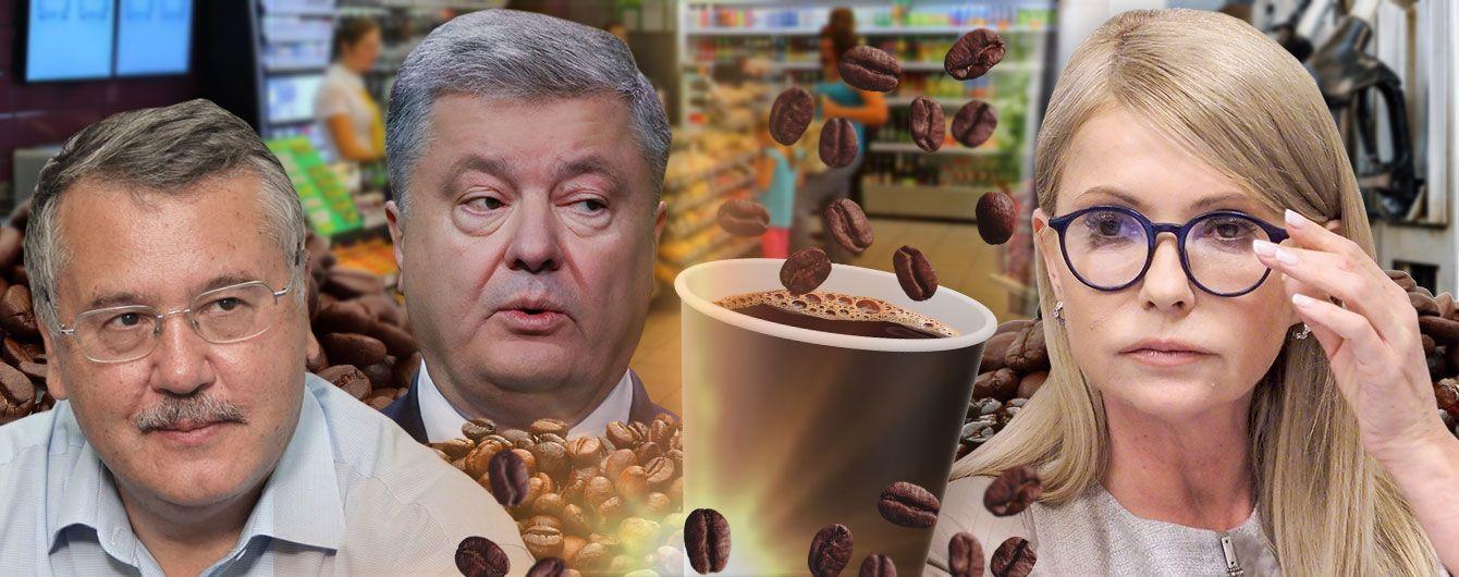 """Кава по-кандидатськи. Як політики """"світилися"""" на АЗС напередодні виборів"""