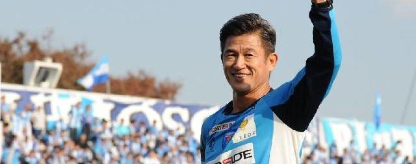 51-летний японский футболист продлил контракт с клубом