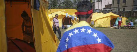 В Венесуэле начался второй срок диктатора Мадуро. До конца года из страны могут убежать уже 5 миллионов граждан