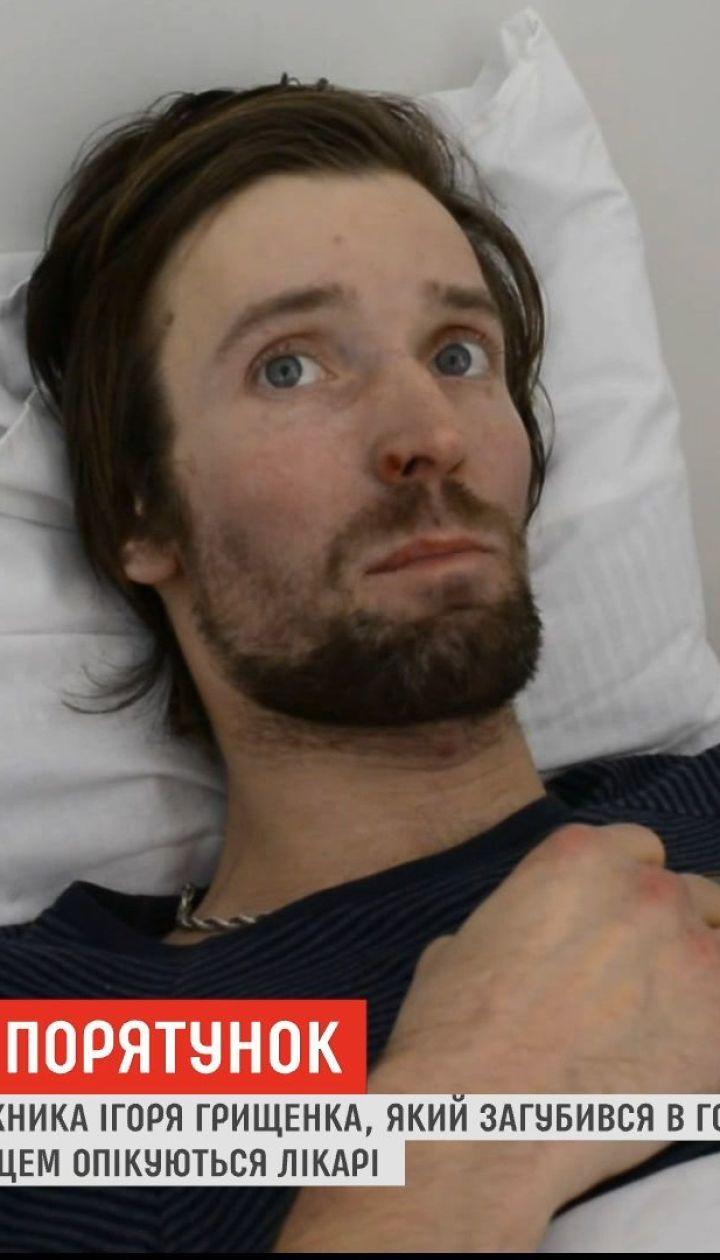 Найденный в Карпатах лыжник сейчас в больнице, под наблюдением медиков