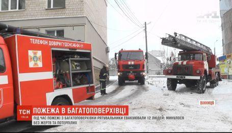 Крупный пожар в Виннице: с горящей многоэтажки эвакуировали 12 человек