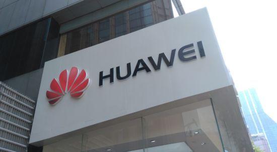 В Польщі співробітника Huawei спіймали на шпигунстві для Китаю