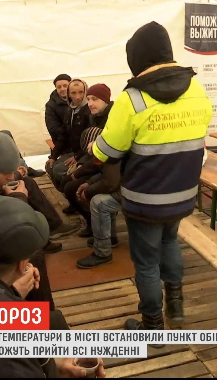 Из-за сильных морозов в центре Одессы открыли пункт обогрева