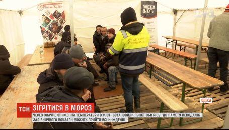 Через сильні морози у середмісті Одеси відкрили пункт обігріву