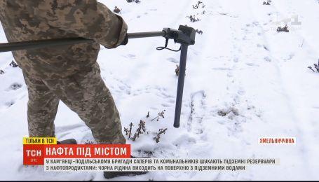 В Каменец-Подольском бригады саперов ищут подземные резервуары с нефтепродуктами