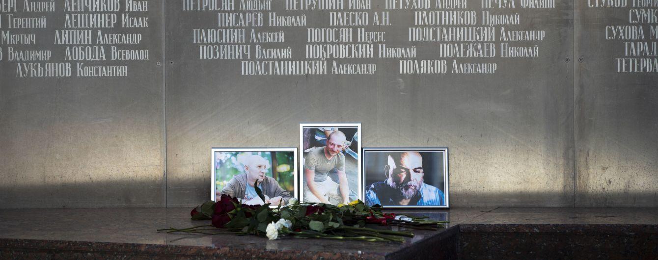 """""""У нас достатня кількість доказів"""". Ходорковський прокоментував зв'язок """"кухаря Путіна"""" з убивством журналістів у ЦАР"""