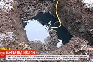 Жители Каменца-Подольского страдают от солярки, которая загадочно просачивается в парках